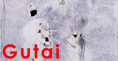 gutai 3a-site